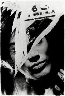 daido-moriyama-poster-nakano-1990